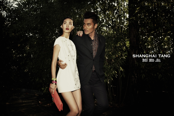 ShanghaiTang_Campaign_Shot12_054
