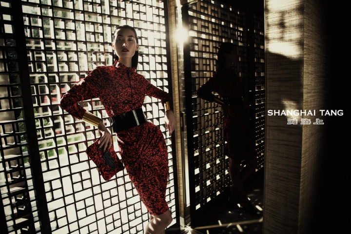 ShanghaiTang_Campaign_Shot13_059