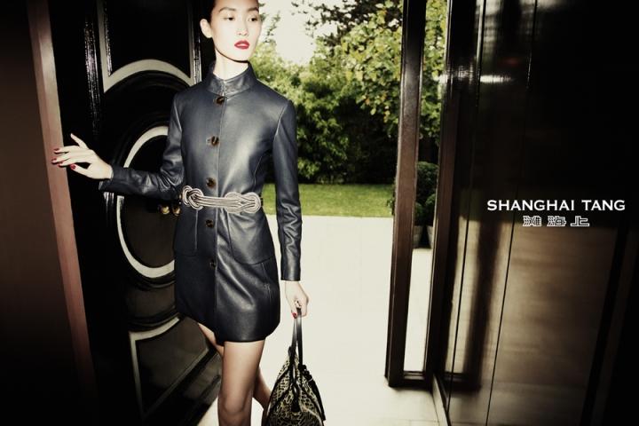 ShanghaiTang_Campaign_Shot19_062
