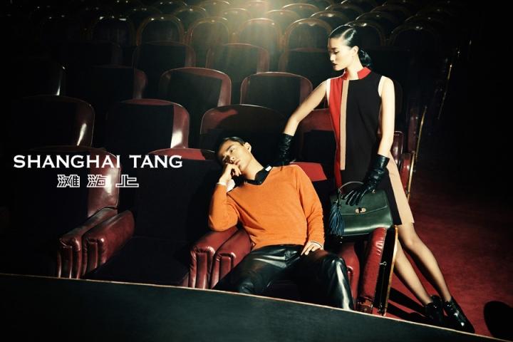 ShanghaiTang_FW13_Shot16_023