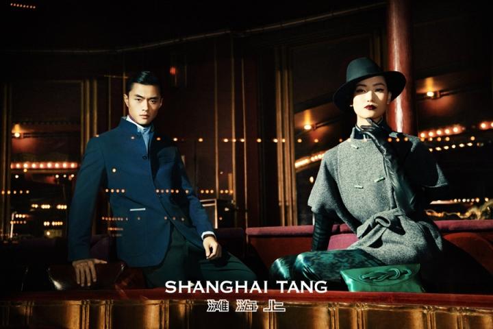 ShanghaiTang_FW13_Shot20_031