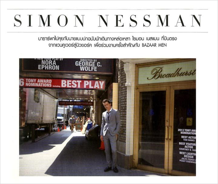 Simon-Nessman-Bazaar-Men-Thailand-Mitchell-Nguyen-McCormack-02